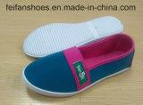 低価格の子供のキャンバスの注入の靴、子供のための偶然靴