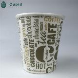 Tazze di carta personalizzate della bevanda calda della parete di Singlw delle tazze di caffè