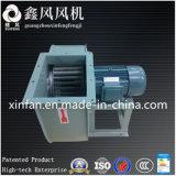 Ventilateur à faible bruit de centrifugeur d'industrie