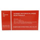 キニーネの二塩酸化合物の注入600mg/2ml GMPの薬
