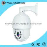 1/3 pouce et appareil-photo à grande vitesse de dôme de 2.0MP 1080P Ahd PTZ IR