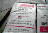 Kunlunのブランドの十分に精製された石蝋