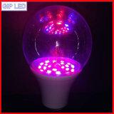 도매 E27 12W LED는 빛을 증가한다