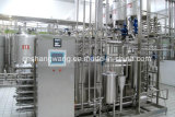 高品質の酪農場のプロセス用機器
