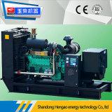 600kVA中国はYuchaiのディーゼル発電機を作った