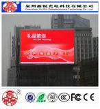 Hohes Auflösung P10 BAD-im Freien farbenreiche bekanntmachende LED-Bildschirmanzeige