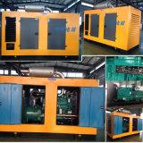 Малые электрические генераторы двигателя производя генератор энергии установленное тепловозное Genset