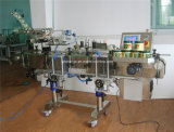 Машина для прикрепления этикеток Automaitc для верхний нижний обозначать тела