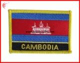 Distintivo nazionale del ricamo delle bandierine di paese per gli indumenti (YH-EB142)
