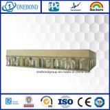 壁のクラッディングのためのアルミニウム蜜蜂の巣の石のパネル