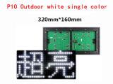 Singolo modulo esterno bianco dello schermo di visualizzazione del testo di P10 LED
