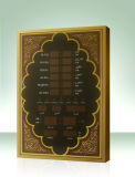 Azanの目覚し時計を話す電気LEDデジタルのイスラム教の祈り