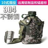 2016 عسكريّة تكتيكيّة خارجيّ يخيّم يسافر رياضات جديدة تصميم [ستينلسّ ستيل] 304 زجاجة [كنتين]