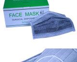 Лицевой щиток гермошлема углерода Actived, Nonwoven лицевой щиток гермошлема, устранимая маска
