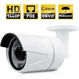 2MP/4MPは機密保護の監視CCTV IPのカメラを防水する