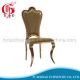 Cadeira de tabela elevada por atacado da sala de jantar do couro traseiro de aço inoxidável de China