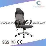 現代家具の執行部の椅子