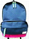 Form-Schule-Kind-Rucksack mit Baumwollgute Qualitäts-u. konkurrenzfähiger Preis-Geschäfts-Rucksack-Arbeitsweg-Sport-förderndem Beutel (GB#20021)