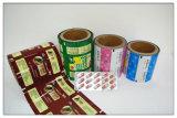 包装の薬のための合成のフィルム