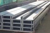 FRP Uの形の/GRPチャネルかプロフィールまたはガラス繊維