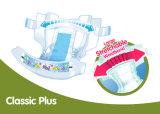 Le classique plus la couche complète le tissu comme la couche-culotte remplaçable intelligente de bébé