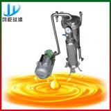 携帯用円滑油の送油ポンプフィルター