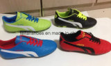 De recentste Schoenen van de Sport van de Voetbalschoenen van de Goede Kwaliteit van het Ontwerp Goedkope (ff1110-5)