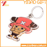 Vente en gros de chaussures de football PVC Fashion Key Chain (YB-HR-28)