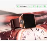 GroßhandelsBluetooth SIM Dz09 intelligente Telefon-Uhr