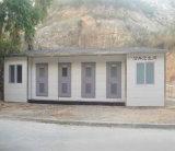 Toilette préfabriquée publique sur la rue