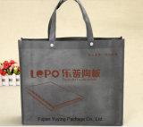 Leaisureのカスタマイズされた印刷を用いる非編まれたハンドルのショッピング・バッグ