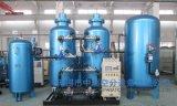 システム窒素の貯蔵タンクを作る窒素