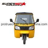 ドラム・ブレーキを持つ乗客のための信頼できる三輪車