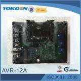 Регулятор напряжения тока AVR безщеточного генератора Gavr-12A всеобщий автоматический 12A