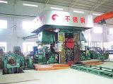 ステンレス鋼のための4-こんにちはリバーシブルAGC冷間圧延ミル