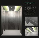 省エネのタイプ乗客のエレベーター