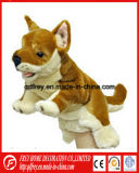Story Talking Hand Puppet of Dog Toy