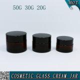 20g 30g 50g bernsteinfarbiges kosmetisches Glasgesichts-Sahne-Glas-Verpacken