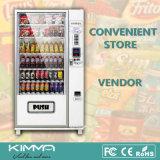 Coinおよびビルが作動させる9つのコラムの清涼飲料の自動販売機