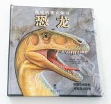 Libro móvil del rompecabezas barato de la impresión 3D de la oferta de China