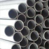 長方形のステンレス鋼の管