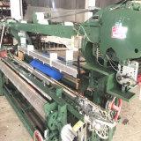 Возобновленное малое машинное оборудование тканья Rapier размера для сразу продукции