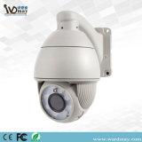 1080P Onvif P2pのCCTVシステムが付いている屋外の高速IR PTZ IPのカメラ