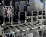 de 600ml 4cavity del animal doméstico de la botella máquina automática del moldeo por insuflación de aire comprimido del estiramiento por completo