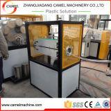 Machine/PVCのガーデン・ホースの生産ラインを作るPVC柔らかい管