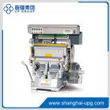 El PLC controla la hoja que estampa la máquina que corta con tintas (las series de LQTYMC)