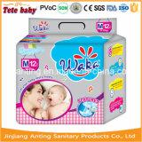 Preiswerte Preis-kleine Verpackungs-Baby-Windeln