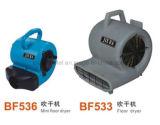 Recentemente secador do assoalho do ventilador de ar frio do projeto