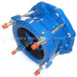 Adaptateur bride ISO2531 (DN40 - DN1200)