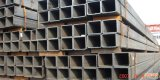 Прямоугольная сталь стали квадрата трубы